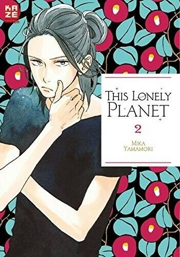 This Lonely Planet 2 - Mika Yamamori