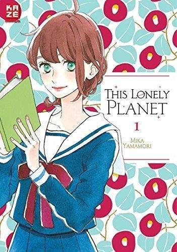 This Lonely Planet 1 - Mika Yamamori