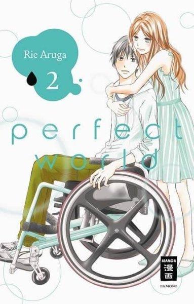 Perfect World 2 - Rie Aruga