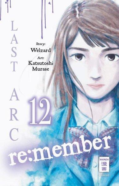 re:member 12 - Katsutoshi Murase / Welzard