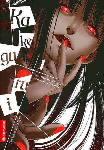 Kagegurui Das Leben ist ein Spiel Band 01 (DE)