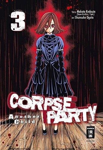 Corpse Party Another Child 3 - Shunsuke Ogata