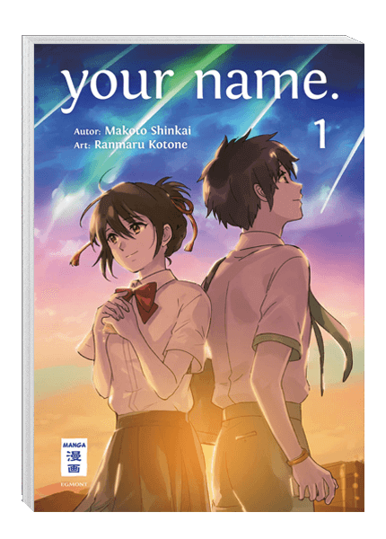 your name. 1 - Ranmaru Kotone / Makoto Shinkai