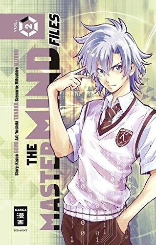The Mastermind Files 2 - Gomi / Tanaka / Mizuno