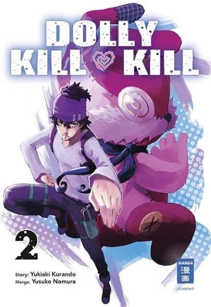 Dolly Kill Kill 02 - Yusuke Nomura/Yukiaki Kurando