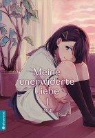 Meine unerwartete Liebe Band 01 (DE)