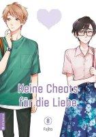 Keine Cheats für die Liebe 8 (DE)