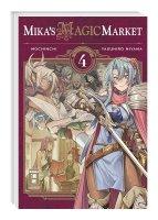 Mikas Magic Market Band 04 (DE)