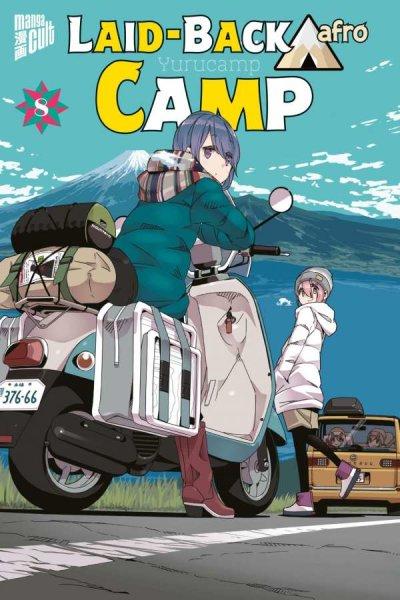 Laid Back Camp, Band 08 (DE)