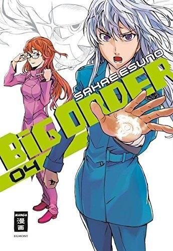 Big Order 04 - Sakae Esuno