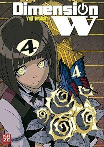 Dimension W 4 - Yuji Iwahara