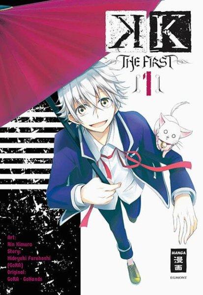 K - The First 01 - Rin Kimura