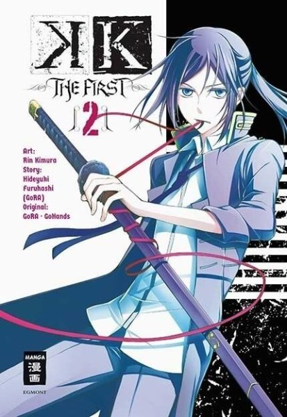 K - The First 02 - Rin Kimura