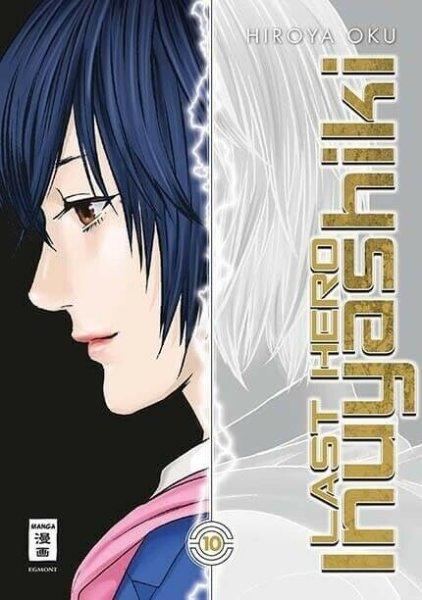 Last Hero Inuyashiki 10 - Hiroya Oku