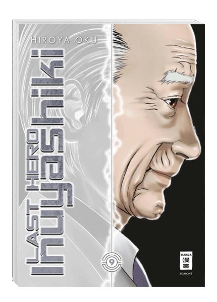 Last Hero Inuyashiki 9 - Hiroya Oku